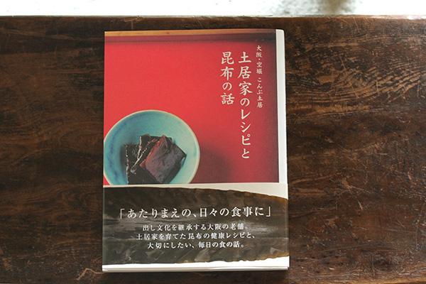 wdoi-book