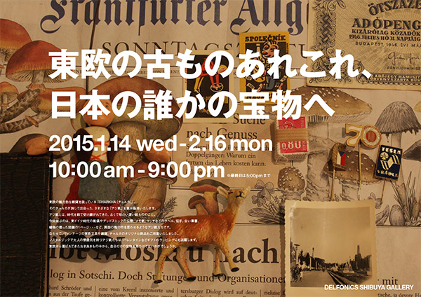 1501_delfonics-shibuya