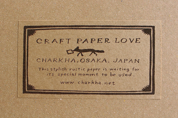 CRAFT-PAPER-LOVE-img3