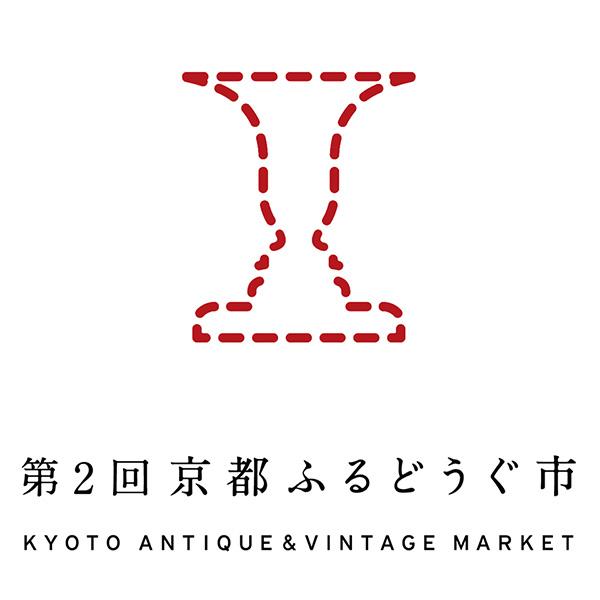 1504_kyoto-furudouguichi
