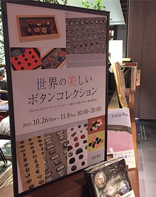1510_umedatsutaya